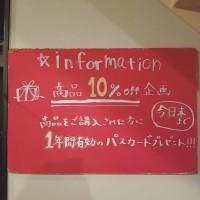 松江市美容室ヘアサロンのビセンス ヘアケア商品