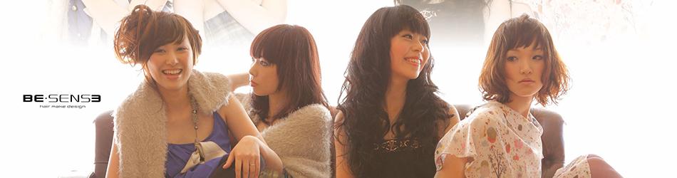 松江市美容室サロン ビ・センス トップ画像